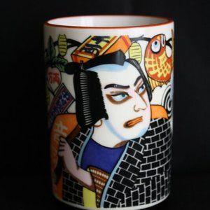 Vintage Kabuki Kutani Ceramic Yunomi Tea Tumbler